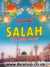 Salah - The Muslim Prayer ( pocket size - Brand New ) Islamic Book with English